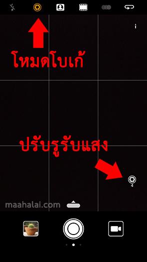 Huawei P10 Bokeh Mode