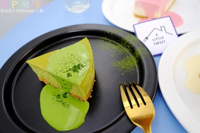 有點甜cafe A Littlesweet (6)