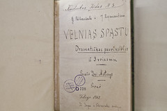 Ket, 04/20/2017 - 11:02 - Autorė: Snieguolė Misiūnienė. © Vilniaus universiteto biblioteka, 2017 m.