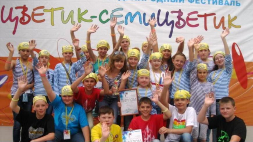 VI Международный конкурс – фестиваль детских музыкальных театров «Цветик - семицветик»
