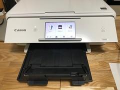 Cacon PIXUS TS8030
