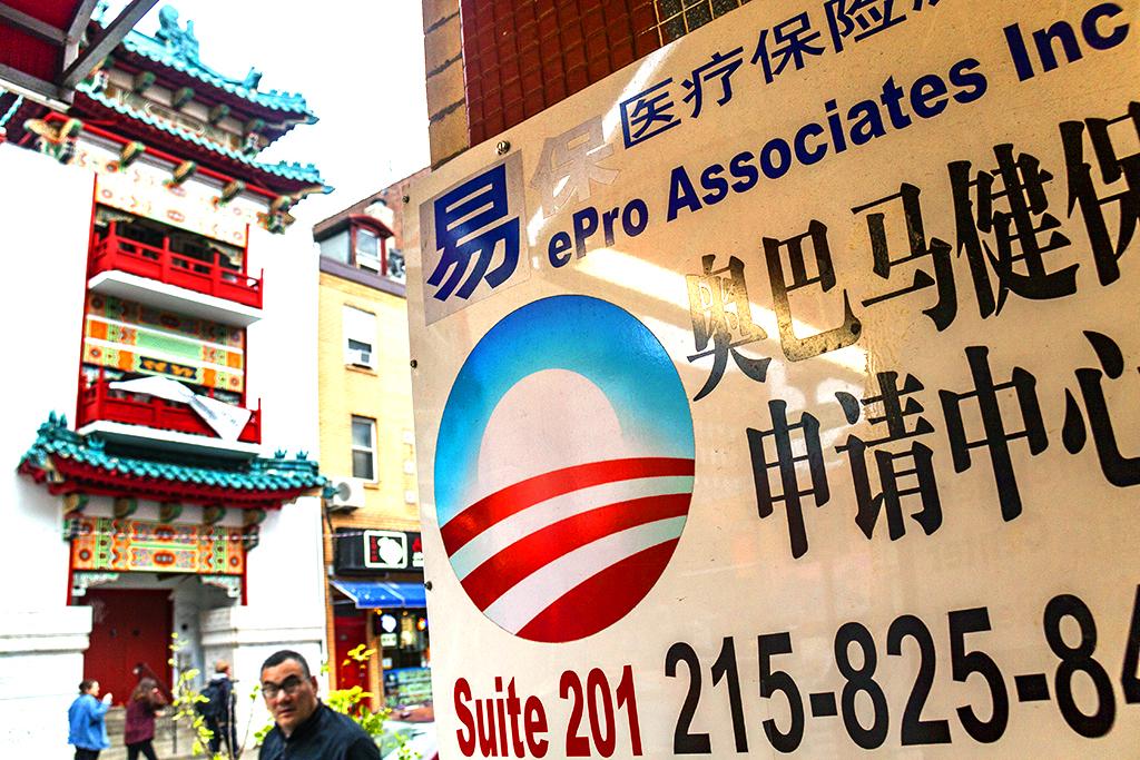 Obama Care enrollment center--Chinatown