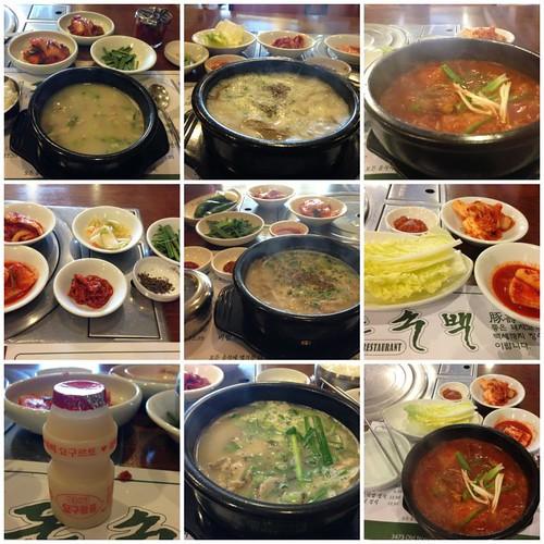 Don Soo Baek