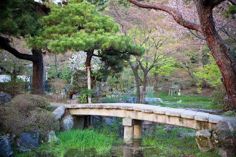 Maruyama Park Bridge