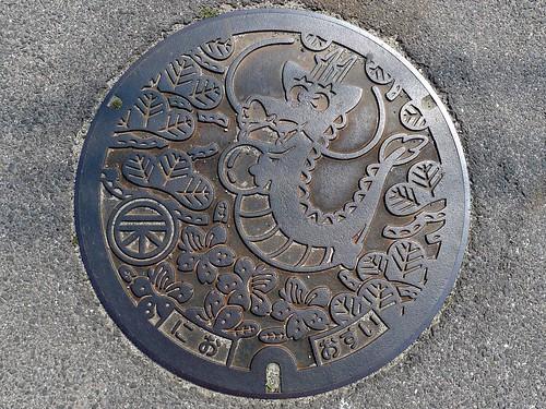 Nio Kagawa , manhole cover (香川県三豊郡仁尾町のマンホール)
