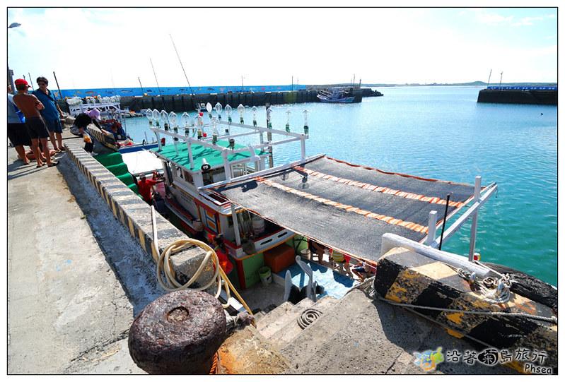 2013歐船長東海休閒漁業_02