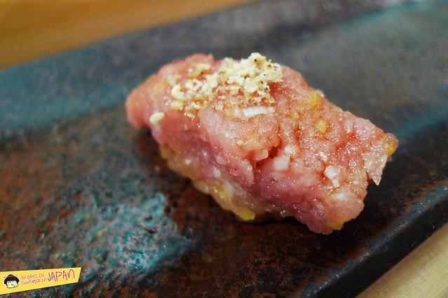 Sushi Sho - Tokyo - Chopped tuna ohagi