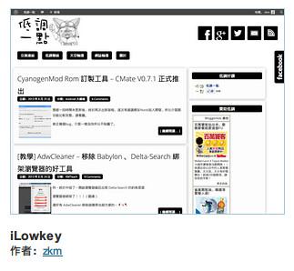 ilowkey-20130827002.png