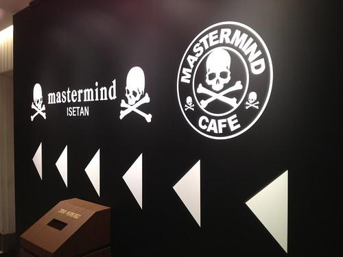 MASTERMIND CAFE