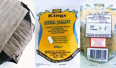Kithul Jaggery