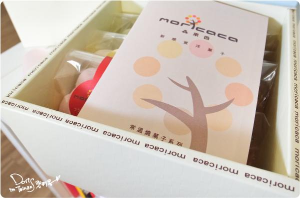 喜餅-MORICACA-3