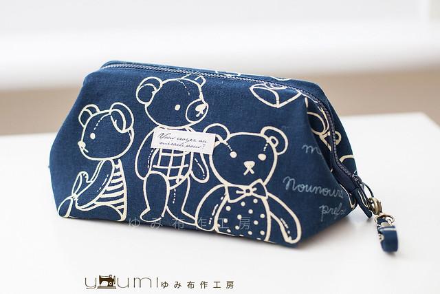 藍色小熊化妝包1
