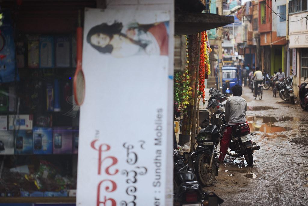 Road trip/hampi, India