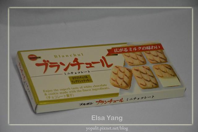 日本藥妝照片6