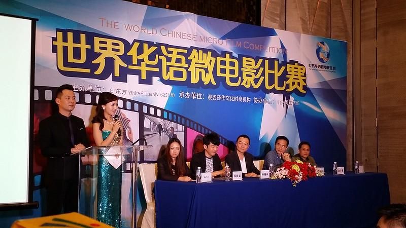 通过『世界华语微电影比赛』挽救每天被堕掉的120,000个无辜小生命! 13978470212_81e15370f4_c