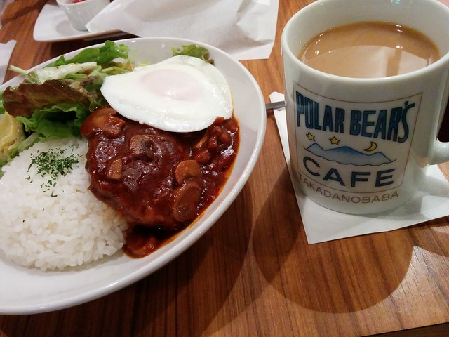 Polar Bear Cafe food
