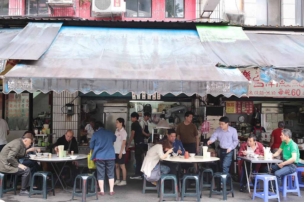 20140503大同-民樂街旗魚米粉 (1)