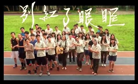 畢業歌曲激起學生們創作出感動的力量
