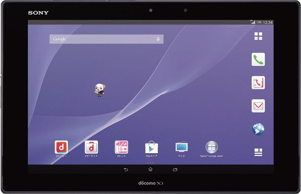 Xperia Z2 Tablet SO-05F 実物大の製品画像1
