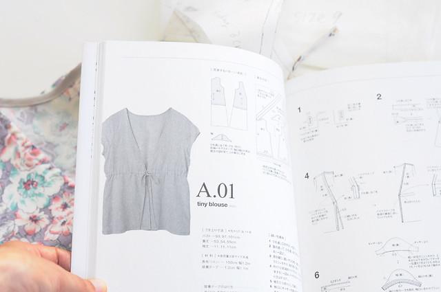 mini cinch blouse