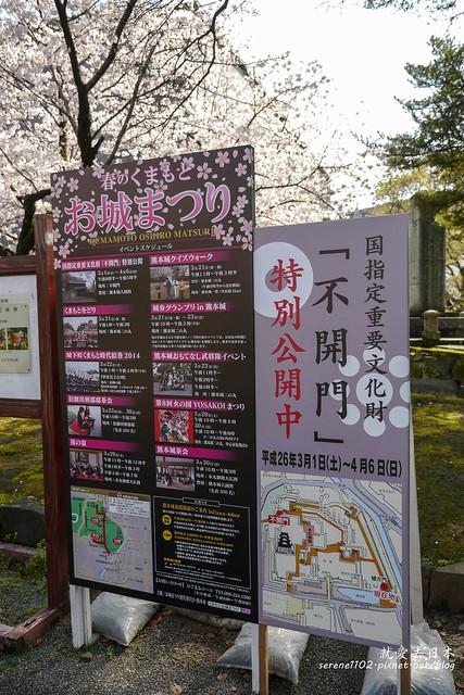 20140327山陽D2熊本-1120784