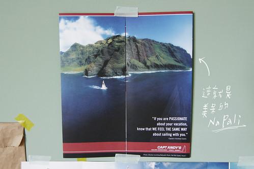 HAWAII-NA PALI