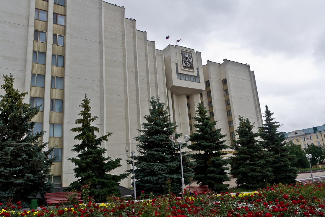 День города_2014-22
