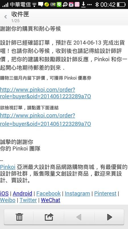 Screenshot_2014-06-13-00-42-18-96
