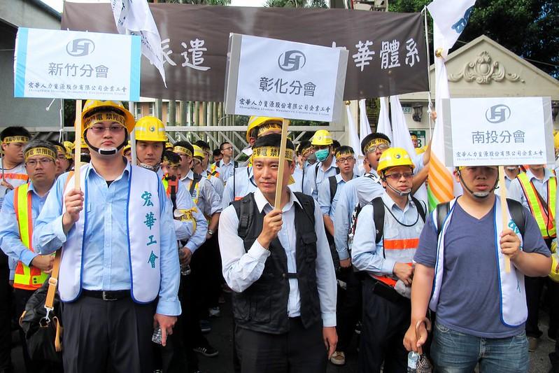 24日中華電信股東會,派遣工會於場外集結抗議。(攝影:陳韋綸)