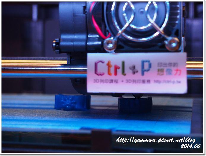 3D列印(29)