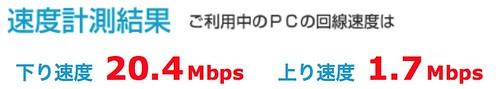 Kamishizu-WiMAX-USB-NAD11