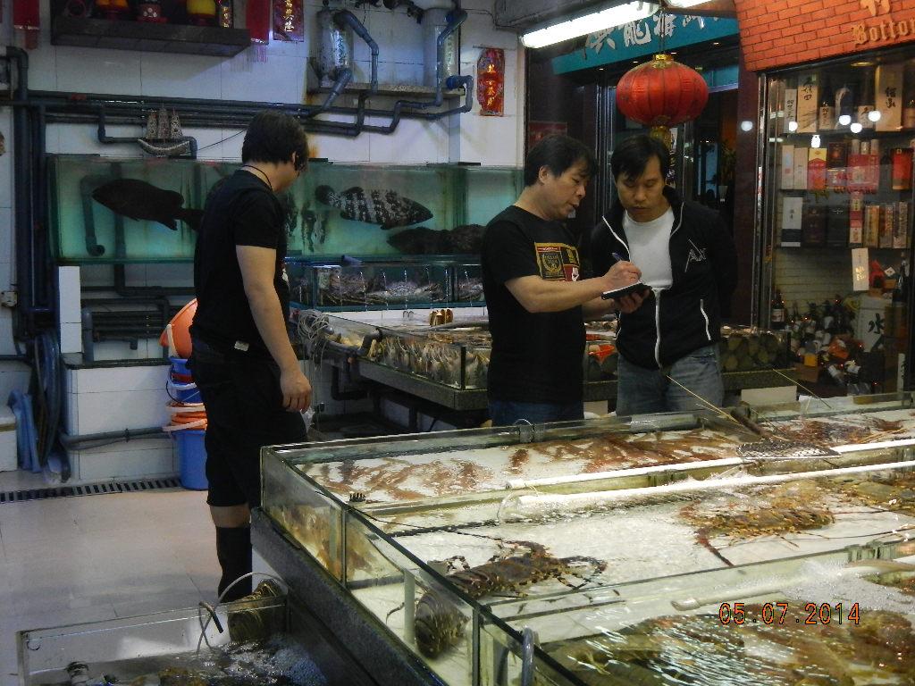 鯉魚門, Wai Lung Seafood Restaurant, 威龍海鮮酒家, fish market