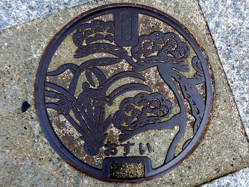 Shimokamagari Hiroshima, manhole cover 2 (広島県下蒲刈町のマンホール2)