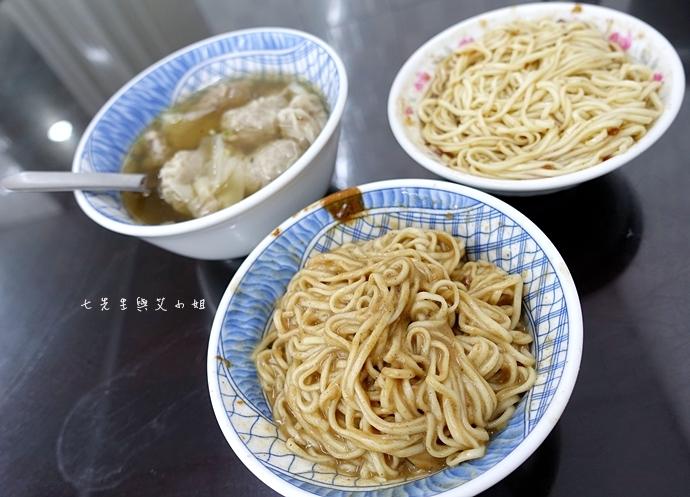 4 宜蘭大麵章