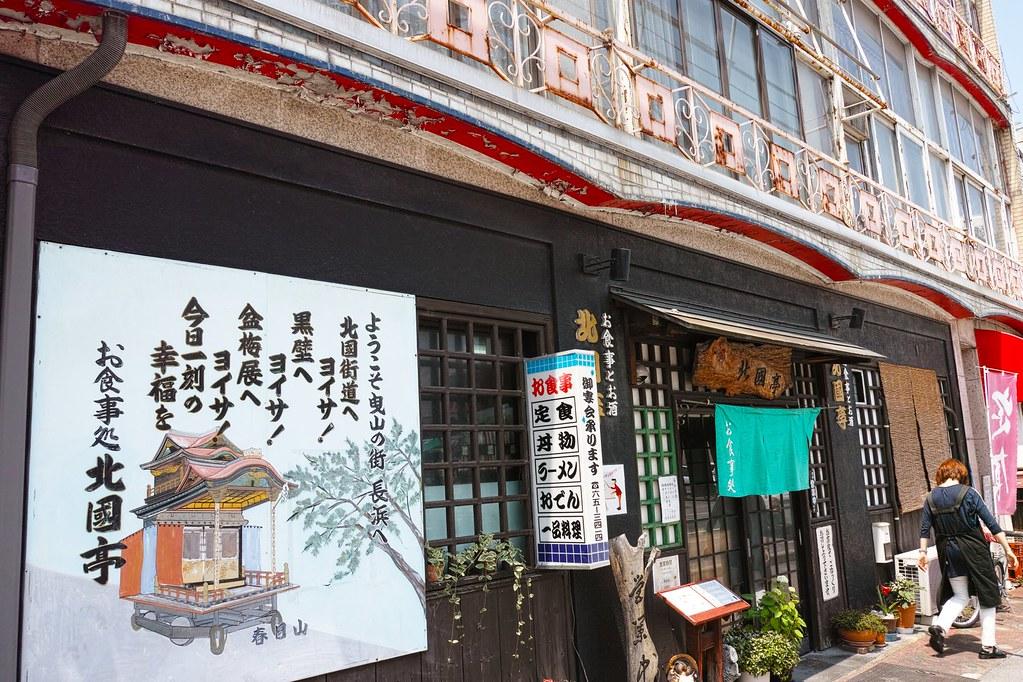 長浜タワービルの1階には飲食店が入っている