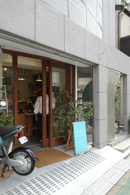 フラッフィー@渋谷