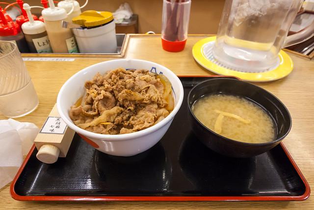 "Matsuya ""Premium Gyudon (beef bowl)"""
