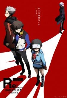 Re Hamatora - Re Hamatora 2014 Poster