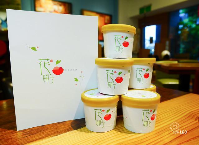 [試吃]–堅持手作 健康冰淇淋–花開了工作室-手工冰淇淋