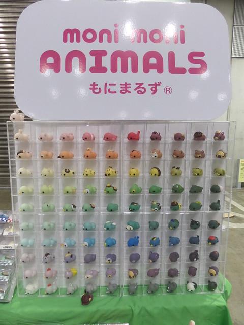 Moni Moni Animals