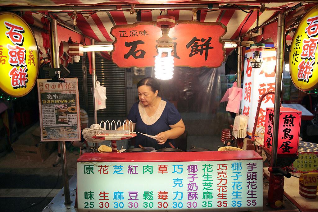 20140706-5嘉義正原味石頭餅 (3)