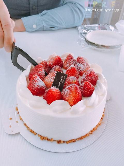 梅笙蛋糕工作室 (18)