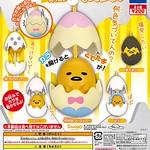 T-arts 「在蛋殼裡面的蛋黃哥是 !?」趣味轉蛋作品 ぐでたま カラがあったら入りたいマスコット