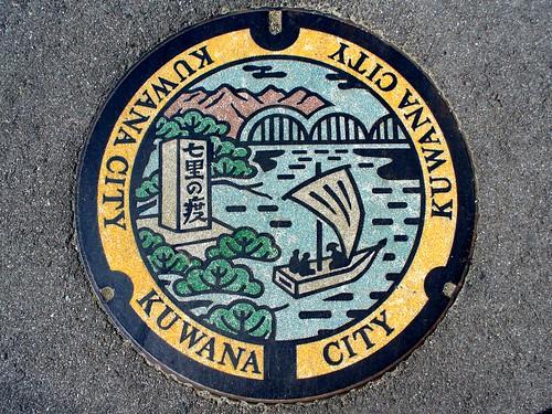 Kuwana Mie, manhole cover 3 (三重県桑名市のマンホール3)