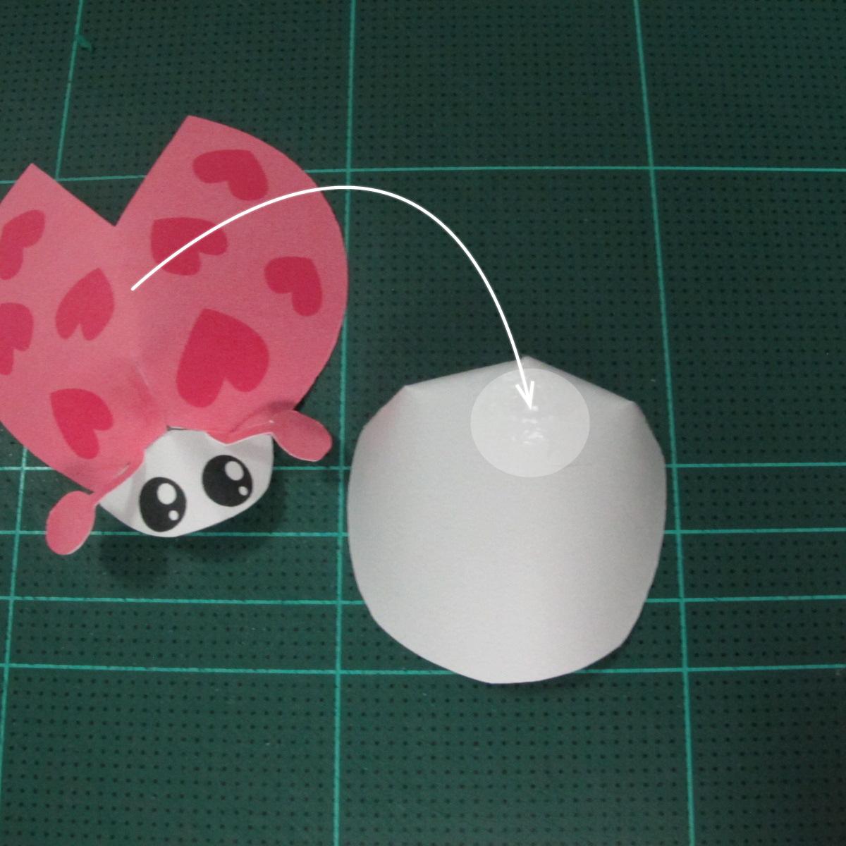 วิธีทำโมเดลกระดาษรูปเต่าทองแบบง่ายๆ (Easy Ladybug Papercraft Model) 009