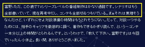 140321(1) - 機動戰士鋼彈35週年!「富野由悠季」執導作、新動畫《THE ORIGIN & UC》上映情報出爐!【5/11更新】