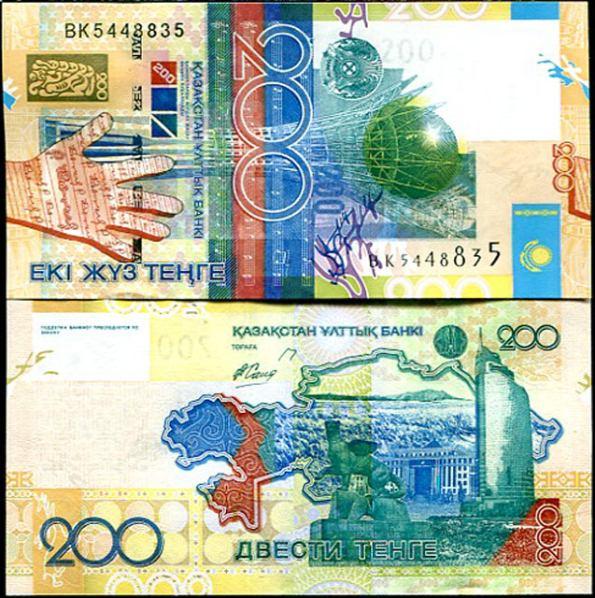 200 Tenge Kazachstan 2006, Pick 28