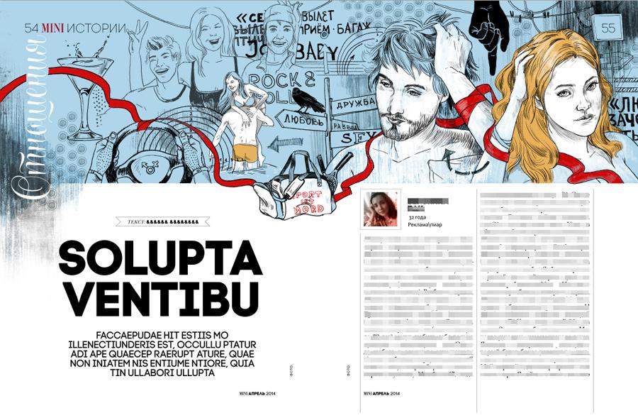 Illustration for Mini Magazine