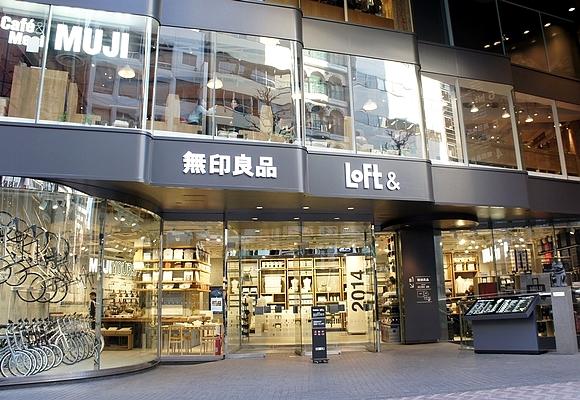 東京必吃無印良品咖啡07