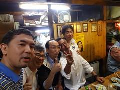 Oyaji @Katoriya, Mizonokuchi, Kawasaki
